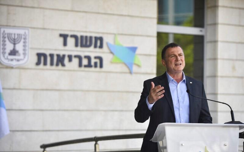 Israel apunta a vacunar al 90% de los mayores de 50 años en dos semanas