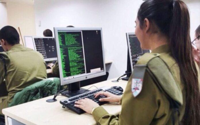 Guerreras cibernéticas entrenadas en la Torá: los enemigos de Israel deberían estar preocupados
