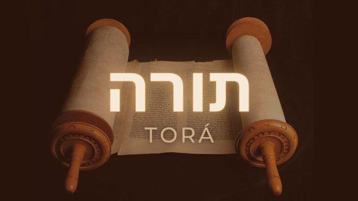 ¿Qué es la Torá?