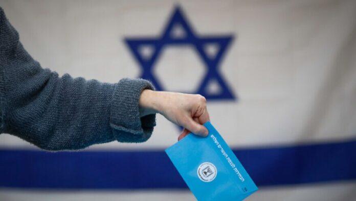 Diplomáticos israelíes en el extranjero inician la votación para la 24a Knesset