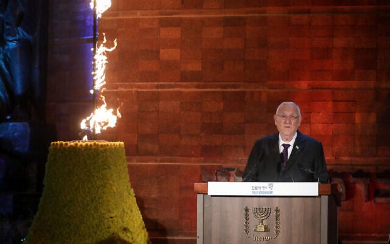 Netanyahu: No estaremos obligados por el 'acuerdo de Irán que nos amenaza con la aniquilación'
