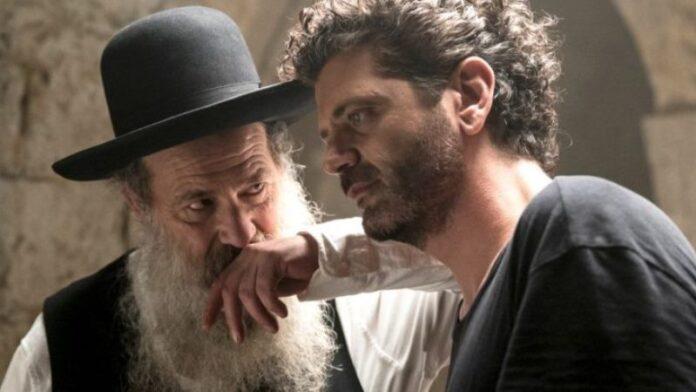Entre lo Sagrado y lo Profano - Amir Dadon y Shuli Rand