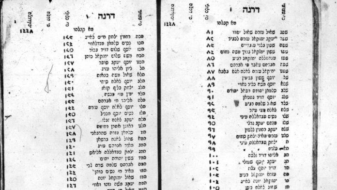¿Está tu nombre en esta lista? Tus raíces judías pueden estar en El Cairo, Bagdad o cerca