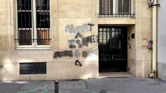 Graffiti pidiendo 'muerte a Israel' encontrado en la universidad de ciencias de París