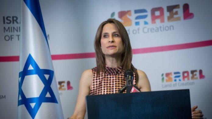 Israel anuncia reanudación del turismo ¿Estas listo para visitarlo?