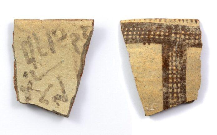 Israel descubre una inscripción de 3500 años de antigüedad de la Canaán bíblica