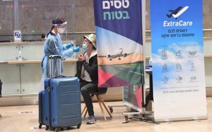 Los turistas que ingresan a Israel se someterán a una prueba serológica de 15 minutos en el aeropuerto