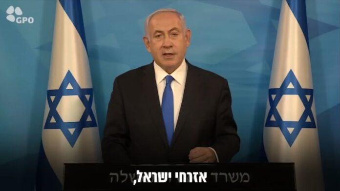 Netanyahu: Aún no se ha dicho la última palabra, Hamás pagará un alto precio