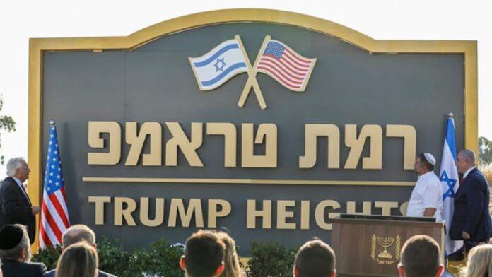 Biden puede revertir el reconocimiento estadounidense de los Altos del Golán bajo Trump