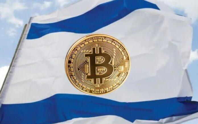 "Israel ya ha probado una criptomoneda ""Shekel Digital"""