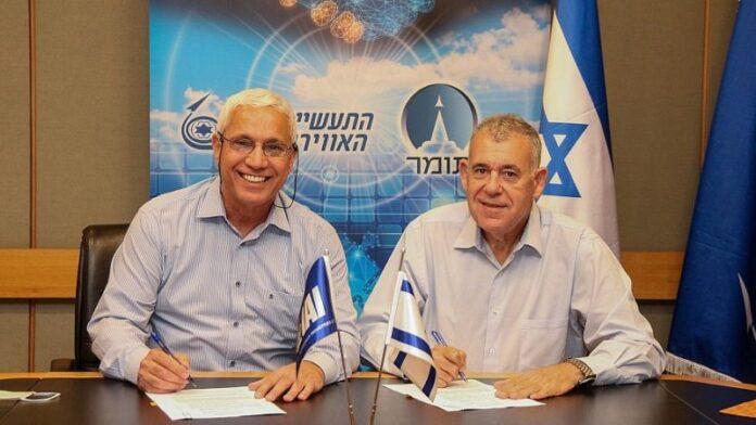 Las empresas de defensa israelíes firman un memorando de entendimiento para desarrollar un nuevo sistema de propulsión de cohetes