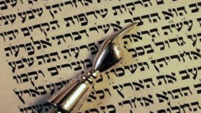 Rabino de Pensilvania crea la primera Torá Sefer Braille para personas con discapacidad visual
