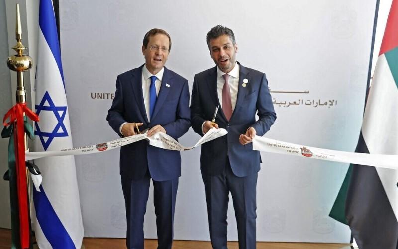 Los Emiratos Árabes Unidos abre su embajada en Israel