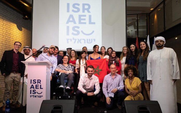 En Israel, los emiratíes y los marroquíes comprueban la tecnología y forjan lazos
