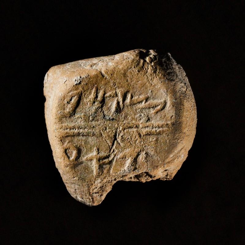 Encuentran en Jerusalén Muros de la era del Primer Templo mencionado en Biblia