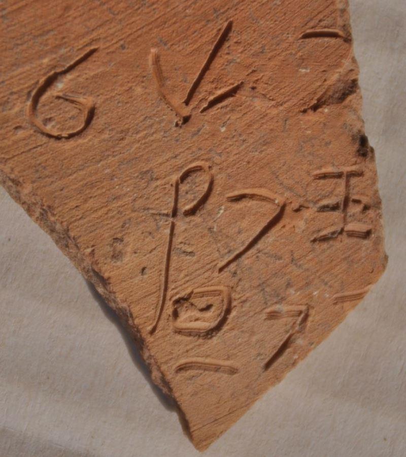 La inscripción de cinco letras entintada hace 3,100 años puede ser el nombre del juez bíblico