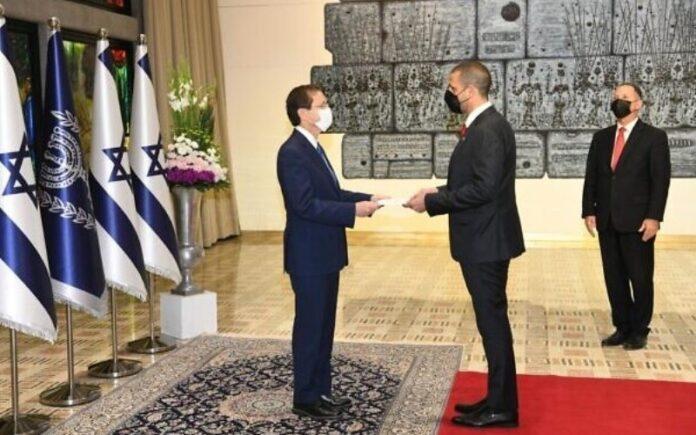 El primer embajador de Baréin en Israel presenta credenciales