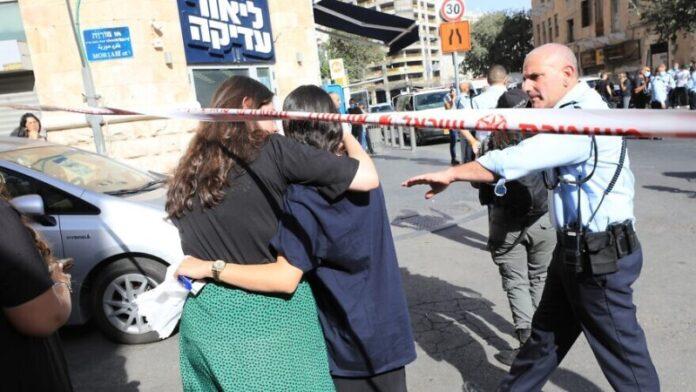 Terrorista palestino apuñala y hiere moderadamente a dos estudiantes israelíes en Jerusalén
