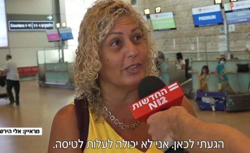 Portugal y Suecia impiden la entrada de COVID a los israelíes, incluidos los vacunados