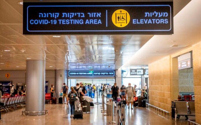 Israel puede permitir la entrada de turistas vacunados a partir del 1 de noviembre