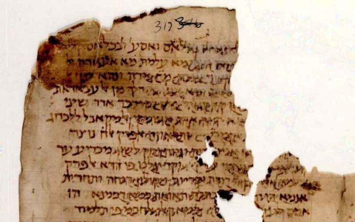 Los cursos de Oxford sobre 12 lenguas judías raras tienen como objetivo mantener viva la herencia